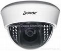 25M Dome IR CCTV CCD Camera Audio output