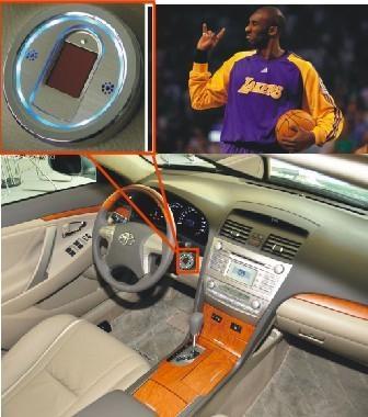 汽車指紋防盜器 1