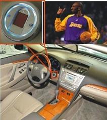 汽車指紋防盜器