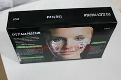 眼部皺紋消除美容儀器