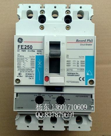 美国GE通用FE250塑壳断路器 1