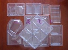 PVC吸塑托包装