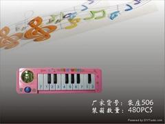 玩具电子琴