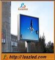 P10 廣告LED顯示屏