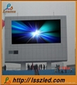 p16 outdoor full color waterproof led