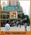 p12 outdoor full color led advertising