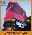 p16 outdoor led display screen full color   3
