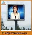 p16 outdoor led display screen full color   4