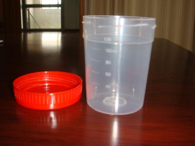Disposable Urine Cup 2