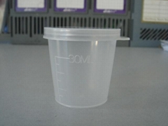 Medicine Cup With Lid
