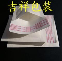 牛皮纸汽泡信封袋