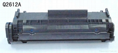 惠普HP Q2612A黑色激光打印機硒鼓