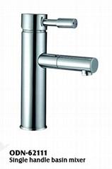 Low price faucet