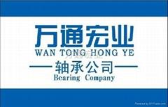 北京萬通宏業機電設備有限公司