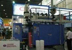blow molding machine(30L-60L)