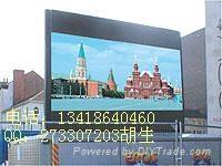 P16全彩高清晰顯示屏-P16超級顯示效果-P16預算方案 2