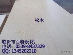临沂供应CARB P2 环保松木贴面胶合板