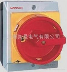Schneider models waterproof switch disconnectors P