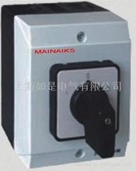 Schneider T Series models waterproof switch (Cam switch)
