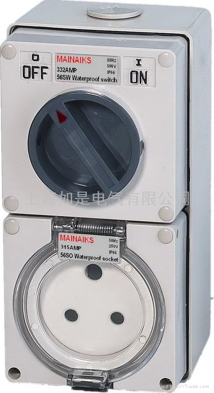 Clipsal waterproof combination switch socket shall 56CV 2