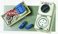 Clipsal waterproof combination switch socket shall 56CV 3
