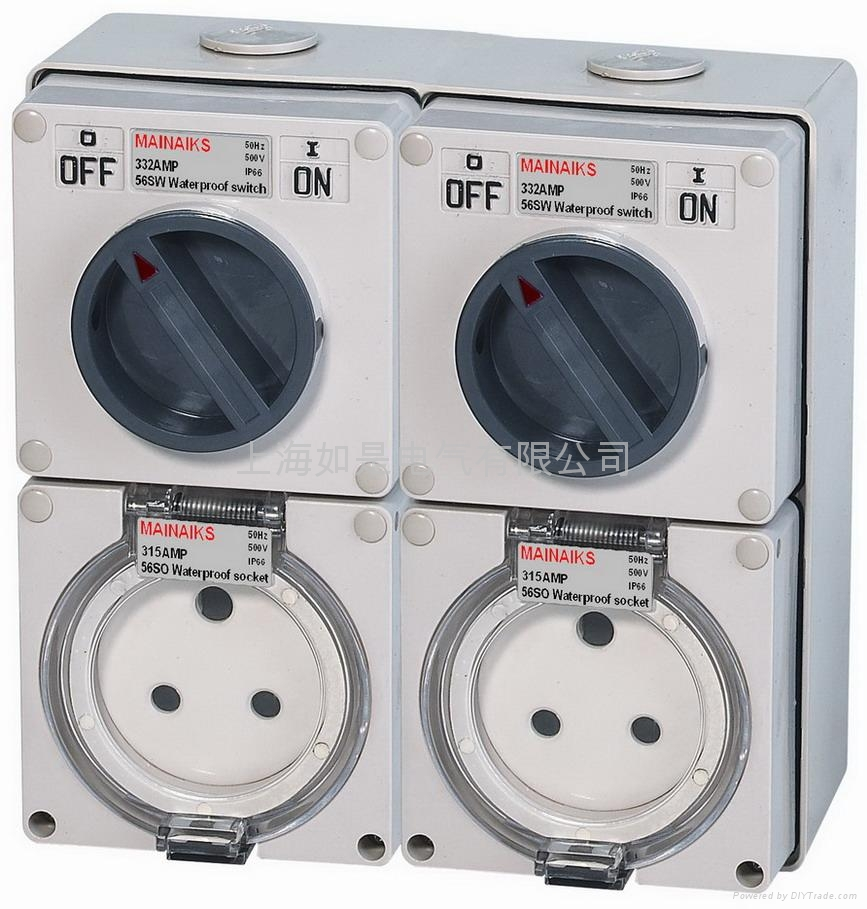 Clipsal waterproof combination switch socket shall 56CV 5