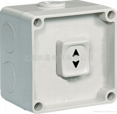 WS226 waterproof switch