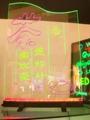 LED手寫熒光板