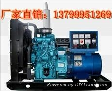 450KW柴油发电机价格