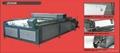 供應毛絨玩具布料激光切割機金強激光JQ1630   1
