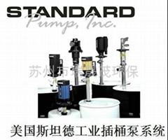 斯坦德插桶泵