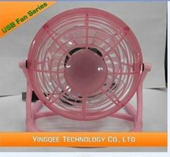 Portable Super Mute PC USB Cooler Cooling Desk Fan Mini