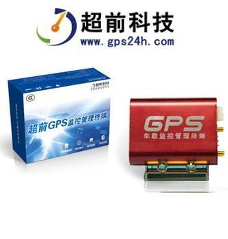 車載gps定位系統 1