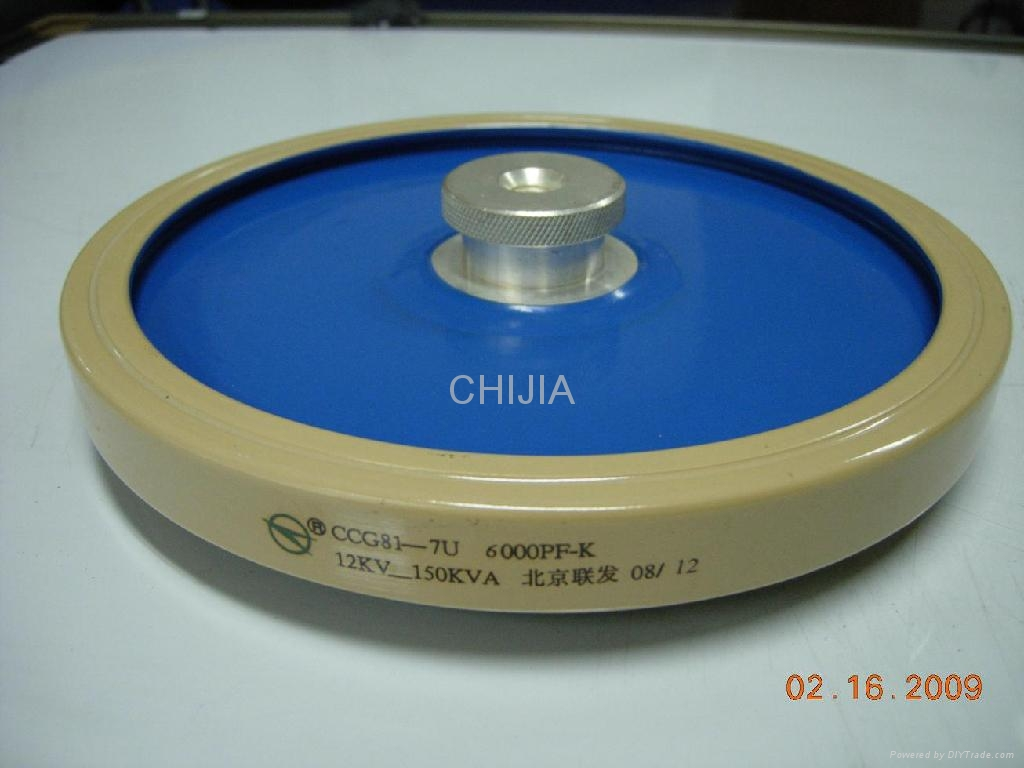 Rf High Power Ceramic Capacitor Ccgsf Series Chijia