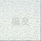 龙星牌矿棉吸音板大毛毛虫 1