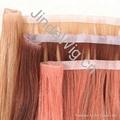 JinDe skin weft 100% human hair