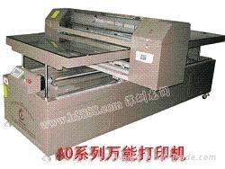 深圳龍潤PVC打印機 1