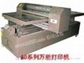 深圳龍潤PVC打印機