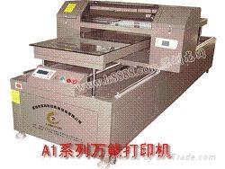 深圳龍潤亞克力打印機 1