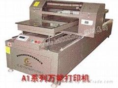 深圳龍潤亞克力打印機