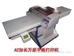東莞皮革打印機 1