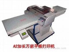 東莞皮革打印機