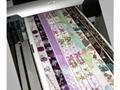 東莞皮革打印機 4
