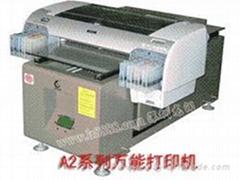 十字锈打印机