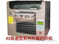 光盤打印機 1