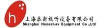 上海丞新视听设备有限公司