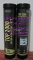 AUTOL TOP 2000紡