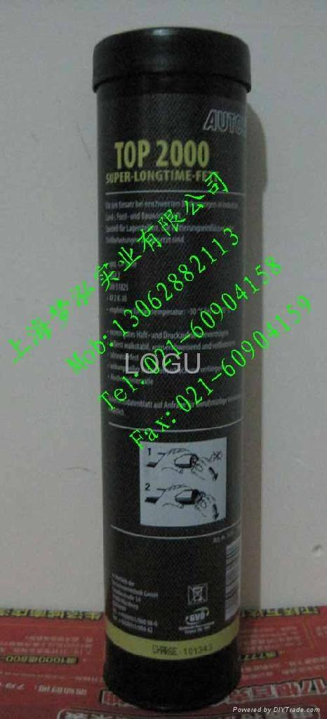 AUTOL TOP 2000紡織針織化纖行業潤滑脂 2