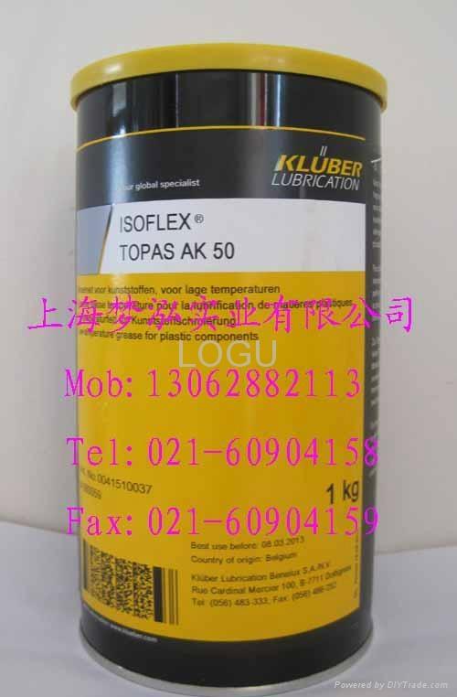 KLUBER ISOFLEX TOPAS AK50 1