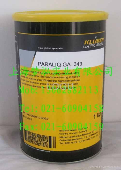 KLUBER PARALIQ GA 343 潤滑脂 1